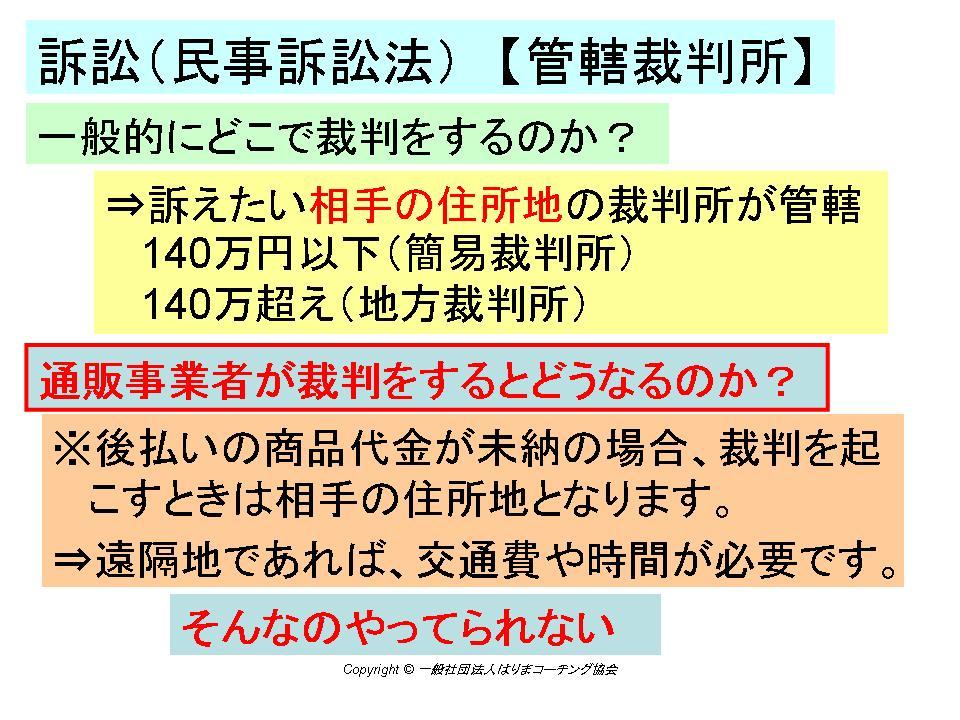 261202 kankatsu-1