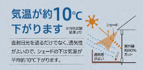270305-takasho-1