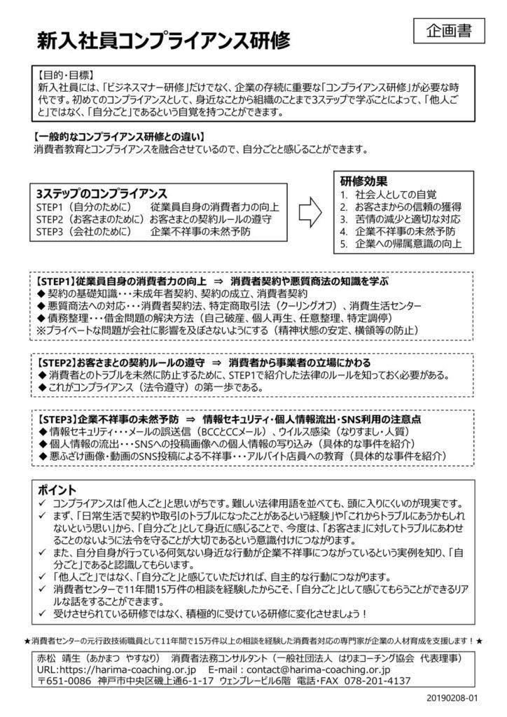 ブラウザ pdf 表示 ダウンロード